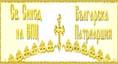 http://www.bg-patriarshia.bg/